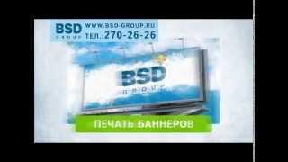 видео Лучшая широкоформатная печать