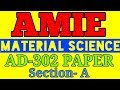 🛑 AMIE SECTION-A MATERIAL SCIENCE QUEST. PAPER AN-202/AD-302 OFFICIAL PAPER
