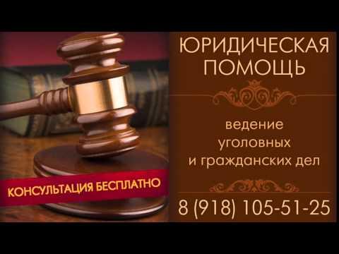 Яковлев Спартак Георгиевич - адвокат в Сочи, юридические услуги в Сочи