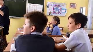 Фрагмент урока Попова Н  Б  2018 г