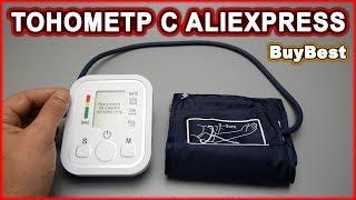 ТОНОМЕТР С ALIEXPRESS Тест и Сравнение с Тонометром OMRON. Измеритель Давления и Пульса. Какой Фонендоскоп Купить