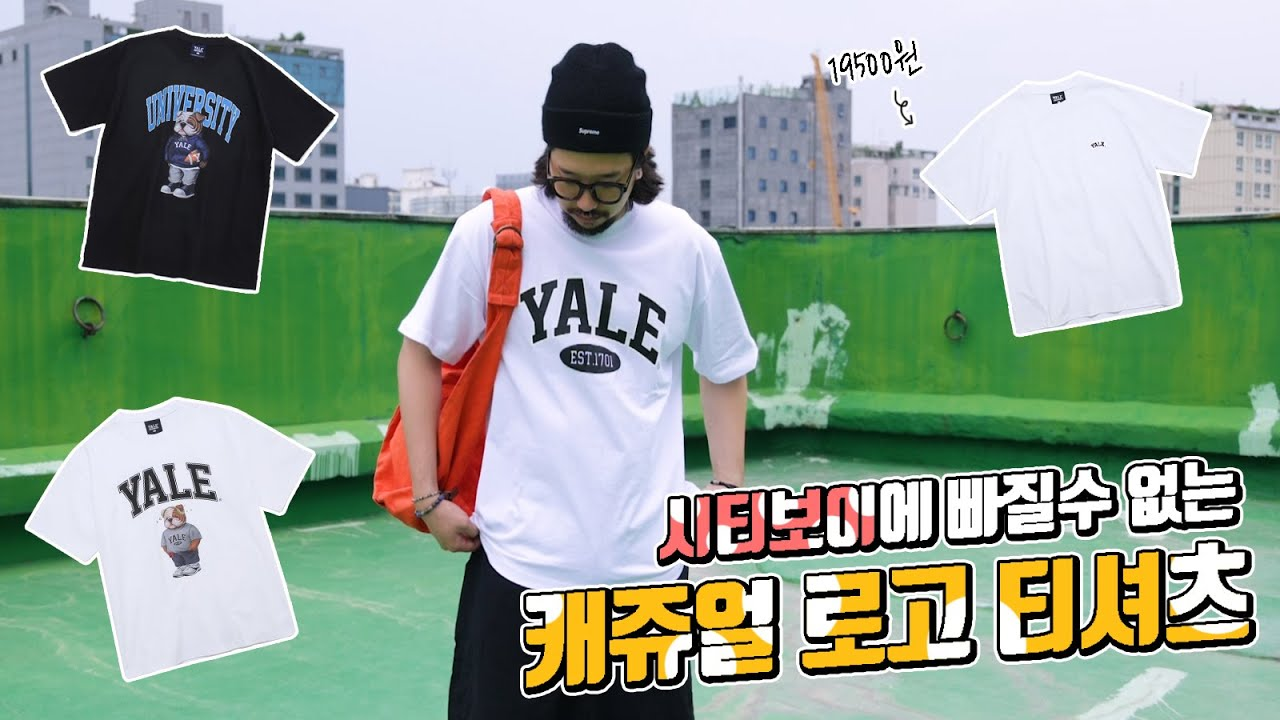 시티보이 근본st, 아이비리그 감성을 담은 캐쥬얼한 로고 티셔츠 !!