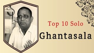 Top 10 Solo Hits of Ghantasala | Telugu Movie Audio Jukebox