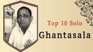 Top 10 Solo Hits of Ghantasala | Telugu Movie Audio Jukebox