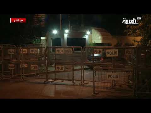 صور مباشرة من أمام القنصلية السعودية في اسطنبول  - نشر قبل 10 ساعة