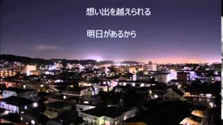 ドラマ『やさしい時間』の主題歌、平原綾香の『明日』のカラオケをピア...