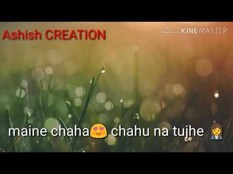 Maine Jana Ishq Ki Gali // Cute Love Song //