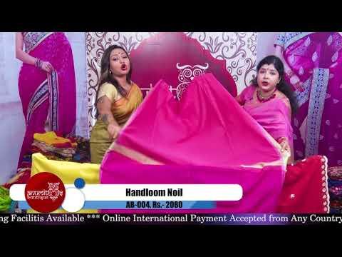 21/09/2017 Anumits Boutique Show Saree te Nari Swampurna