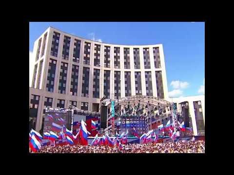 Рассказовцы в Москве на площади Сахарова отмечали День Государственного флага