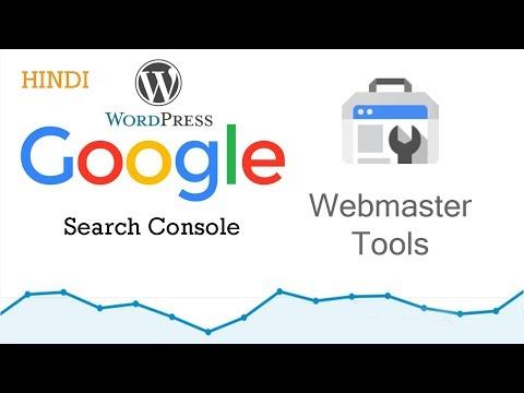 How to Verify a WordPress Site With Google Search Console - Webmaster tool Latest in HINDI - 동영상