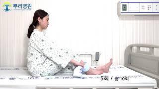 무릎 수술 후 회복 운…