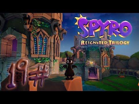 Repeat Spyro Reignited Trilogy 3 19 Altares Congelados