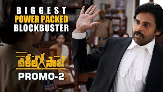 Vakeel Saab Promo 2 - Biggest Power Packed Blockbuster - Pawan Kalyan | Sriram Venu | Thaman S Image