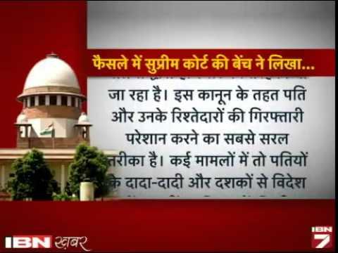 Dahej Utpidan Case Main Janch K Baad Ho Giraftari: SC
