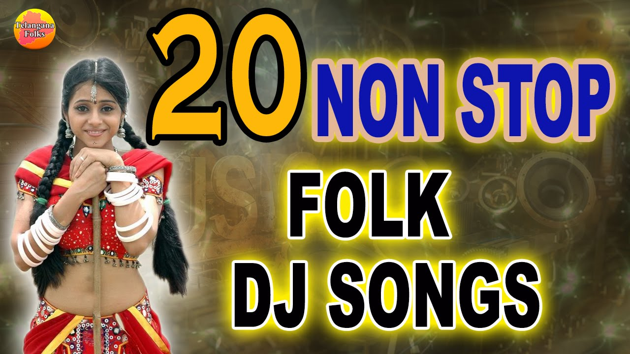 2019 Dj NonStop Mix | Dj Songs | Palle Dj | Folk Dj Songs | Janapada Dj |  Dj Private Songs Telugu
