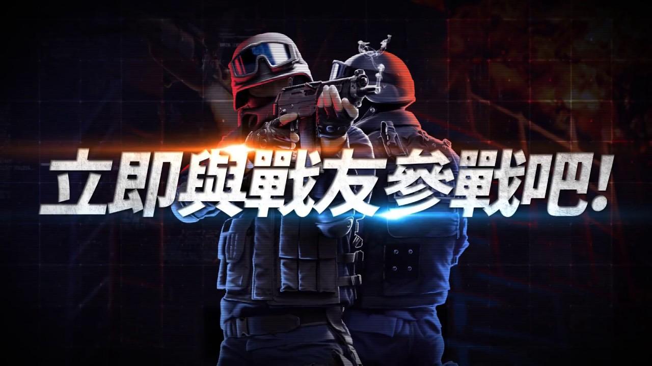 【無限戰場】- 開戰 - YouTube