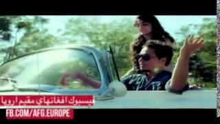 Fardin Faryad Baran dana dana 2015 afghan new song
