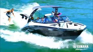2017 21' Yamaha Boats