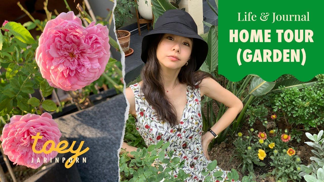 TOEYJARIN Home Tour (Garden) เปิดบ้าน ครั้งแรก !!!