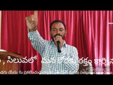 యే యేసుమారో ప్రేమేరో యేసు - banjara christian song