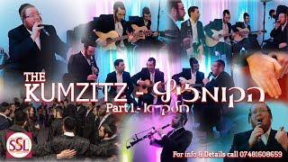 "Highlights of ""The Kumzitz"" Part 1 - Gershi Uri,  Abeless Brothers, Meir Weiner  & Moishe Klien"