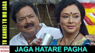 Jaga Hatare Pagha || Tu Kanhei Tu Mo Jaga  HD Video Song | Anubhab Mohanty, Jhilik, Elina |