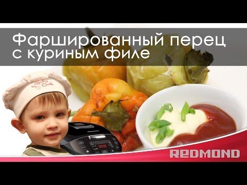 Простой рецепт риса с замороженными овощами в мультиварке