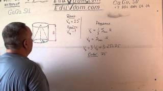 Стереометрия. ЕГЭ. Цилиндр и конус имеют общие основание и высоту