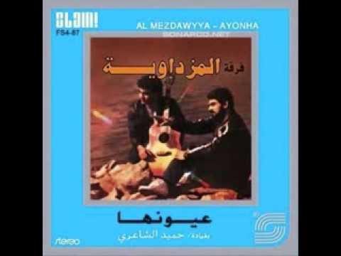 Hamid El Shari - Sood Antharah I حميد الشاعري - سود أنظـاره