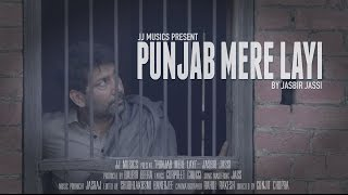 Punjab Mere Layi - Jasbir Jassi | Latest Song | 2016