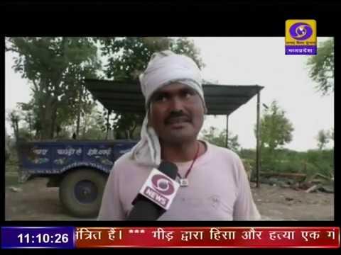 Ground Report : Sagar के सचिन को मिला पीएम फसल बीमा योजना का लाभ।