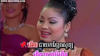 Khmer Romvong DVD Collection 2017 Vol 01 - Touch Sunnich Ft Sous Songveaja