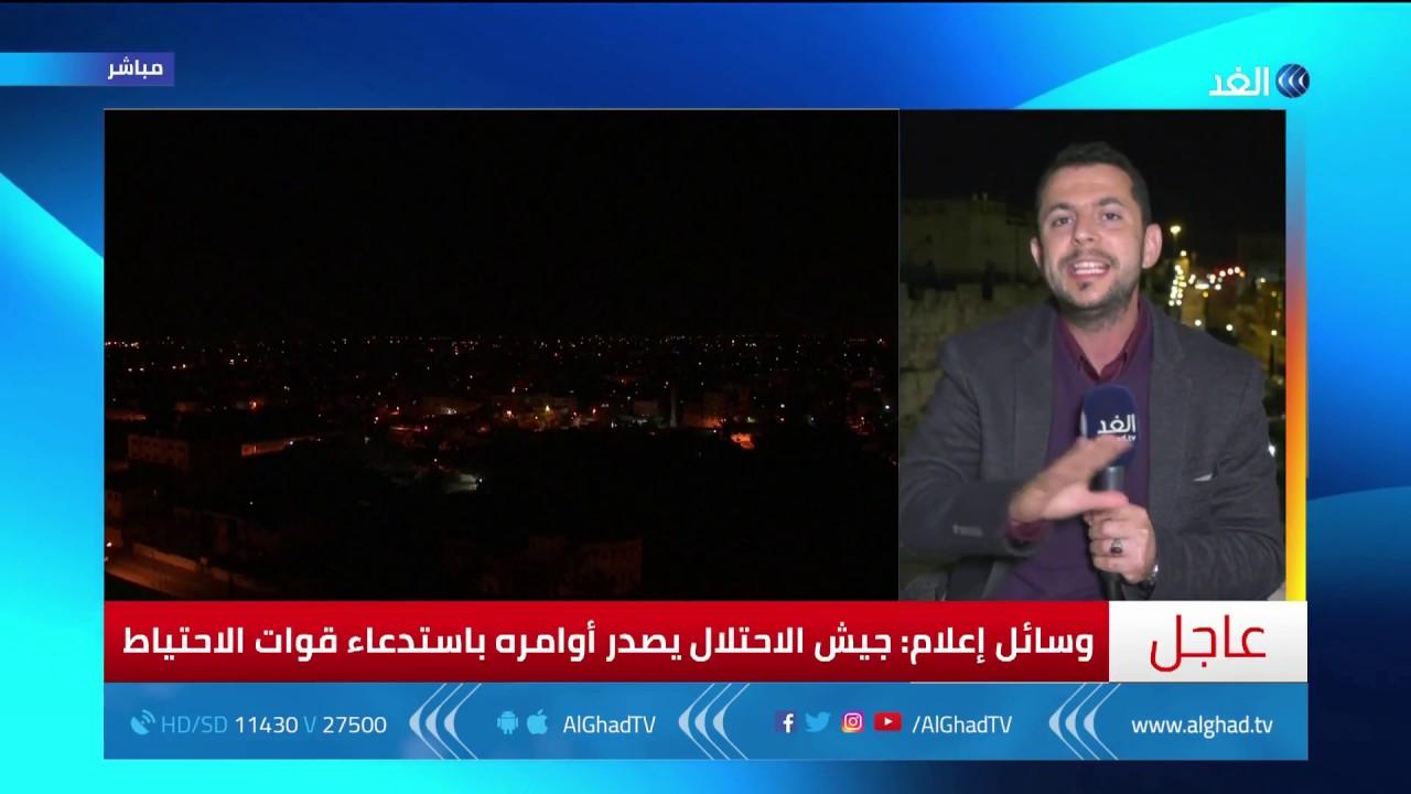 مراسل قناة الغد يروي تفاصيل استهداف حماس لحافلة الجنود الإسرائيليين بصاروخ كورنت