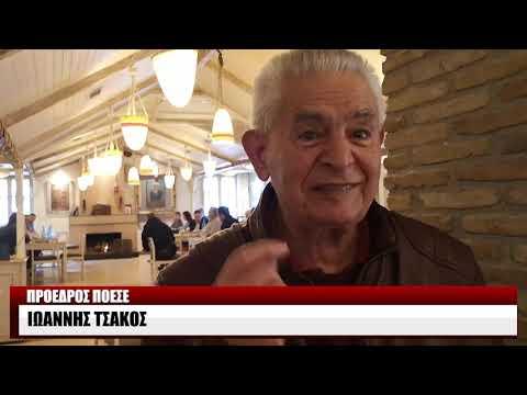 Ο πρόεδρος της ΠΟΕΣΕ Newsbomb.gr για τον αντικαπνιστικό νόμο