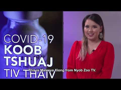 Nyob Zoo Milwaukee March 2021 Show