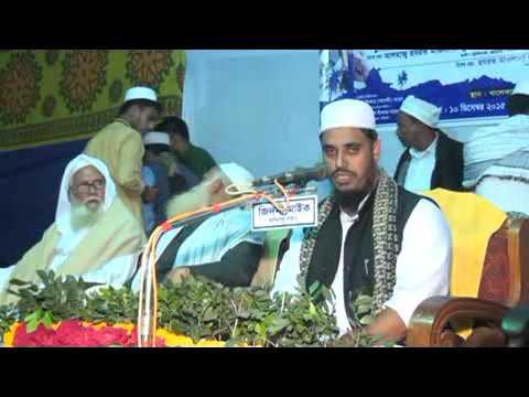 কোরআন তেলোয়াত কত মধুর কন্ঠে। Mufti Mawlana Shafi Ullah Quran Teloat 01722-662051