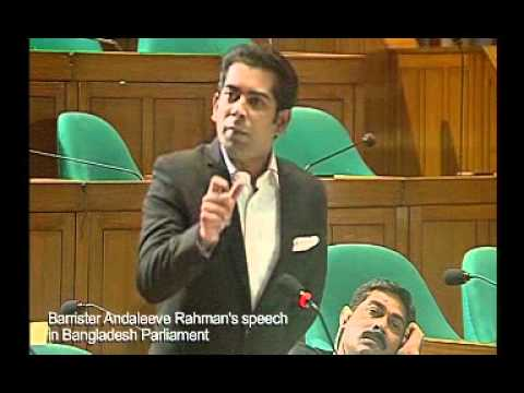 Uncut and Full version of BARRISTER ANDALEEVE RAHMAN 's speech in Bangladesh Parliament