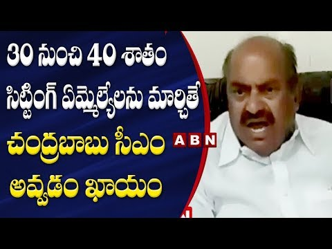 JC Diwakar Reddy Sensational Comments on Chandrababu and TDP