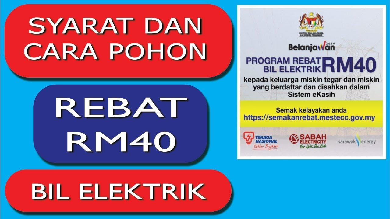 Rebat Rm40 Bil Elektrik 2019 Syarat Dan Cara Permohonan Youtube