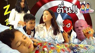 8 พลังฮีโร่ปลุกลูกไปโรงเรียน!! ตื่นสายทำยังไงดี  8 พลังวิเศษโรงเรียนฮีโร่ - วินริว สไมล์