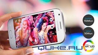 Samsung GALAXY Ace Style LTE обзор ◄ Quke.ru ►(Интернет-магазин Quke.ru представляет видеообзор смартфона Samsung GALAXY Ace Style LTE Узнать цену, описание на смартфон..., 2014-10-24T20:36:28.000Z)