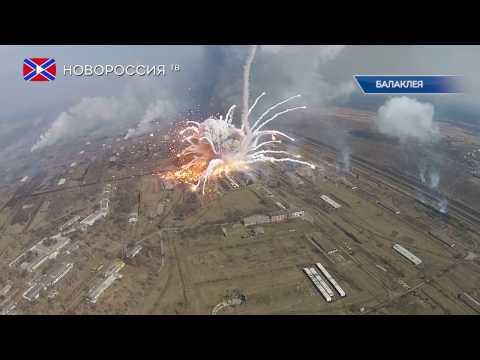 70 человек пострадали при взрывах в Балаклее Харьковской области