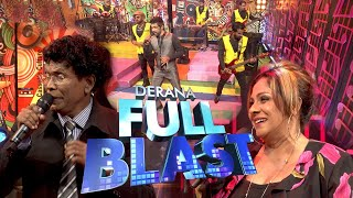 derana-full-blast-23rd-may-2021