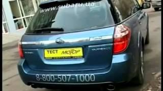 видео Технические характеристики Subaru Legacy