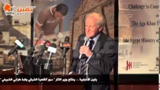يقين   مؤتمر حول افتتاح وزير الاثار سور القاهرة الشرقي وقبة طرابي الشريفي
