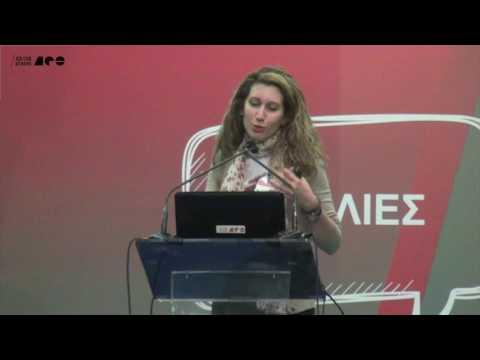 Job Fair Athens 2016 - Ομιλία ΑΒ Βασιλόπουλος (2η μέρα)
