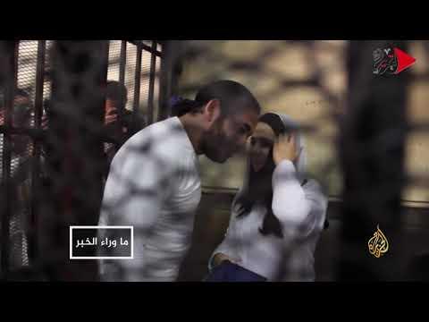 صفعة مباغتة لرهانات السيسي على ترمب  - نشر قبل 8 ساعة
