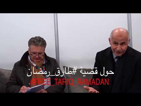 le présidents des MF dévoile la vérité sur TariQ Ramadan