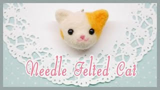 Needle Felted Cat : Daiso Animal Kit
