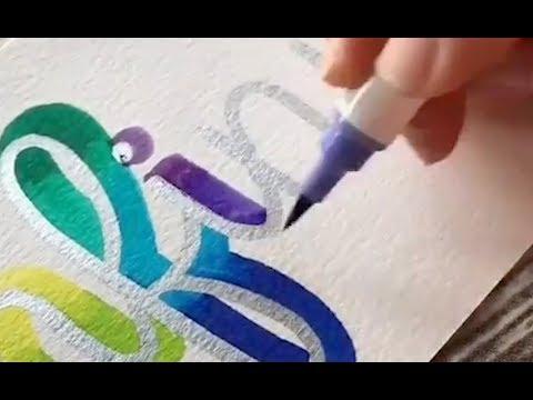Amazing Calligraphy Compilation   Stationery Island